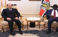 لقاءه مع الرئيس سلفا كير .. الرئيس السيسى يؤكد دعم مصر الكامل لحكومة جنوب السودان