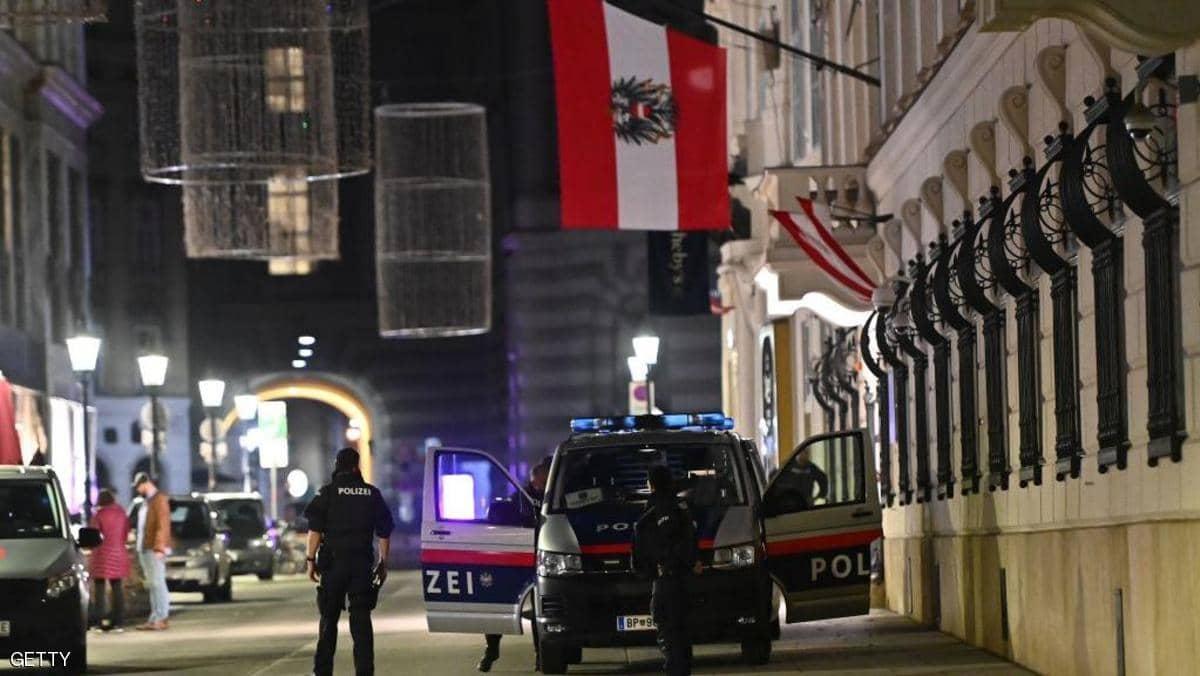 """هجوم فيينا.. ارتفاع عدد القتلى ومنفذ الهجوم """"داعشي"""""""