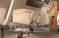 ترقب عالمى لافتتاح المتحف الكبير فى ذكرى اكتشاف مقبرة توت عنخ آمون