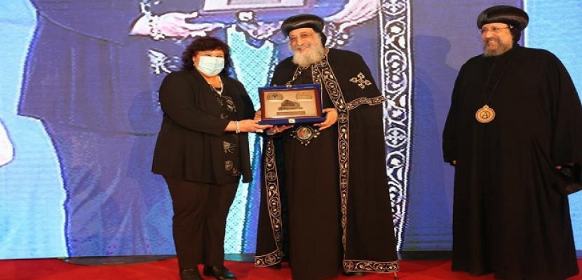 وزيرة الثقافة تشهد الاحتفال بالعيد الثامن لتجليس قداسة البابا تواضروس الثاني