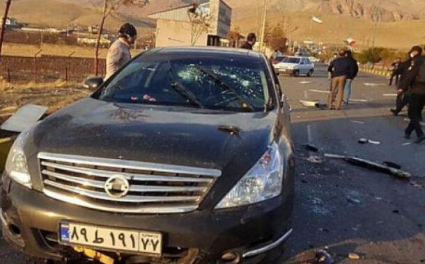 التحقيقات الأولية تشير إلى تورط إسرائيلي في اغتيال فخري زادة