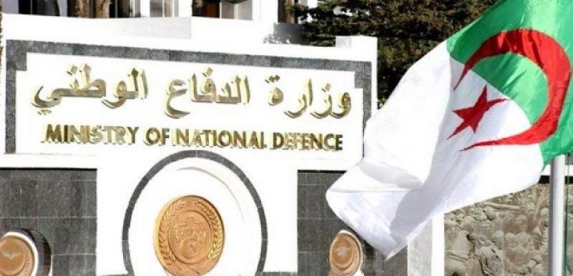 وزارة الدفاع الجزائرية: تدمير مخبأين للإرهابيين وضبط 5 عناصر دعم لهم