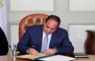 الرئيس السيسي يوقع قانون الموارد المائية والري