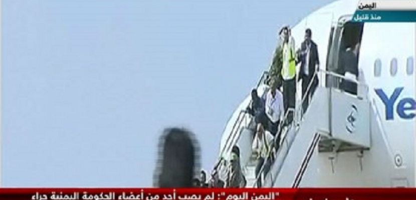 قتلى وجرحى في انفجارين ضربا مطار عدن لحظة وصول الحكومة اليمنية