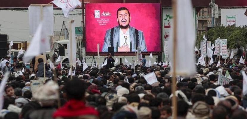 الخارجية الأمريكية تقرر تصنيف الحوثيين جماعة إرهابية .. وتضع رئيسها على قائمة الإرهابيين الدوليين