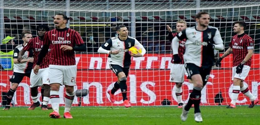 الليلة ميلان ضد يوفنتوس في الدوري الإيطالي
