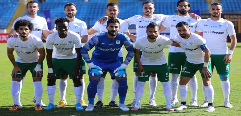 المصري يتخطى المنصورة بثلاثية نظيفة ويتأهل لدور الـ16 بكأس مصر