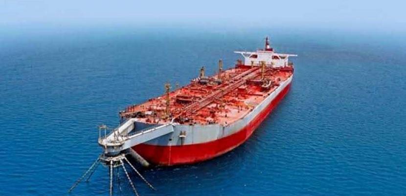 اليمن يتهم الحوثي وإيران بعرقلة تفريغ خزان السفينة «صافر»