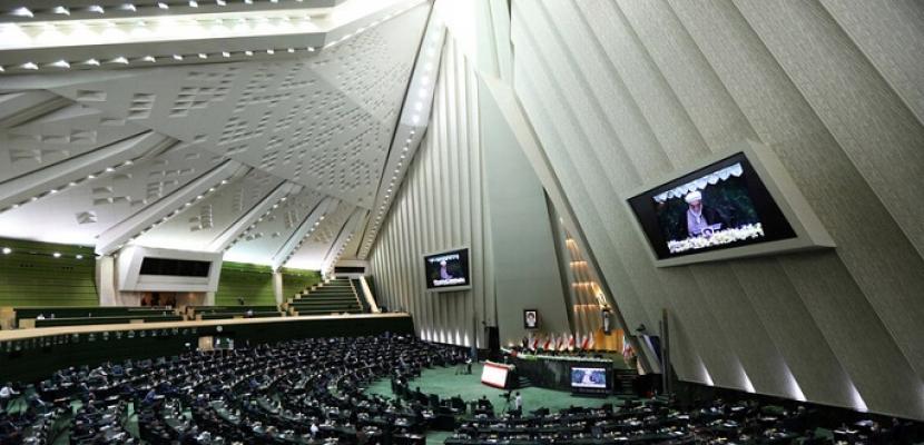 البرلمان الإيراني يصوت بالإجماع على رفض اتفاق روحاني مع الوكالة الدولية للطاقة الذرية