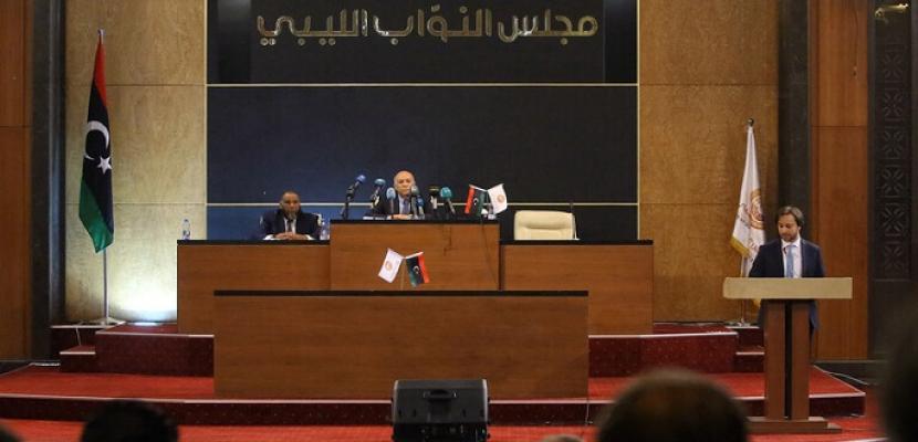 مجلس النواب الليبي يقرر الاجتماع في سرت لمنح الثقة للحكومة الجديدة