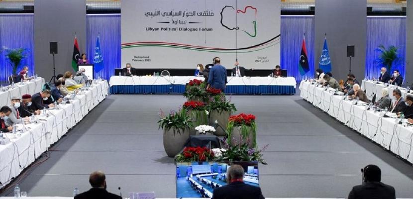أعضاء ملتقى الحوار السياسي الليبي بجنيف يصوتون اليوم على مناصب المجلس الرئاسي