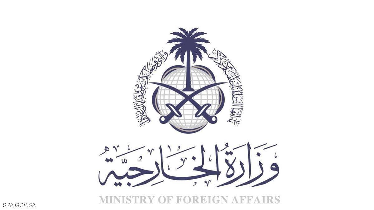 السعودية ترفض ما ورد في التقرير الأميركي بشأن مقتل خاشقجي