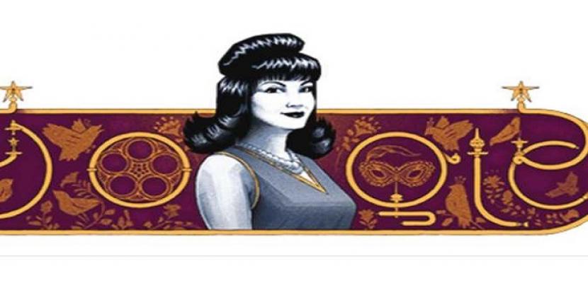 جوجل يحتفل بالذكرى الـ90 لميلاد الفنانة الراحلة شادية