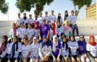 """الشباب والرياضة تواصل تنفيذ مشروع """"ألف بنت..ألف حلم"""" بالتعاون مع المجلس الثقافي البريطاني"""