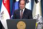 السيسي يؤكد على موقفه من سد النهضة لرئيس جيبوتي
