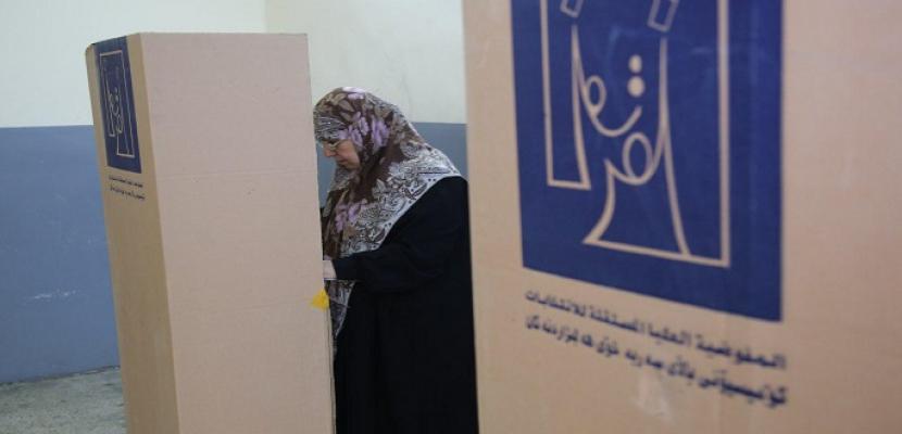 مفوضية الانتخابات العراقية تقرر عدم إجراء انتخابات مجلس النواب للمواطنين في الخارج
