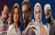 """دراما رمضان.. طرح الإعلان الترويجي لمسلسل """"بين السما والأرض"""""""