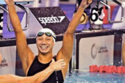 فريدة عثمان تتأهل رسمياً إلى أولمبياد طوكيو