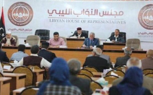 انطلاق الجلسات التشاورية بين أعضاء مجلس النواب الليبى فى سرت