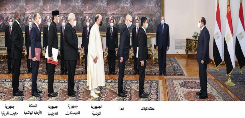 الرئيس السيسي يتسلم أوراق اعتماد 15 سفيراً جديداً