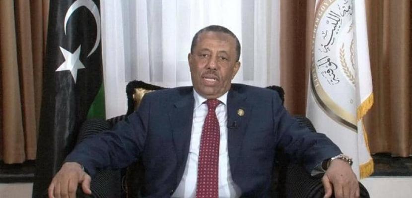 رئيس الحكومة الليبية المؤقتة يؤكد الاستعداد لتسليم الحكومة الجديدة حال منحها الثقة
