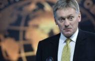 الكرملين: روسيا ترد دائما عندما تتعرض للتهديد