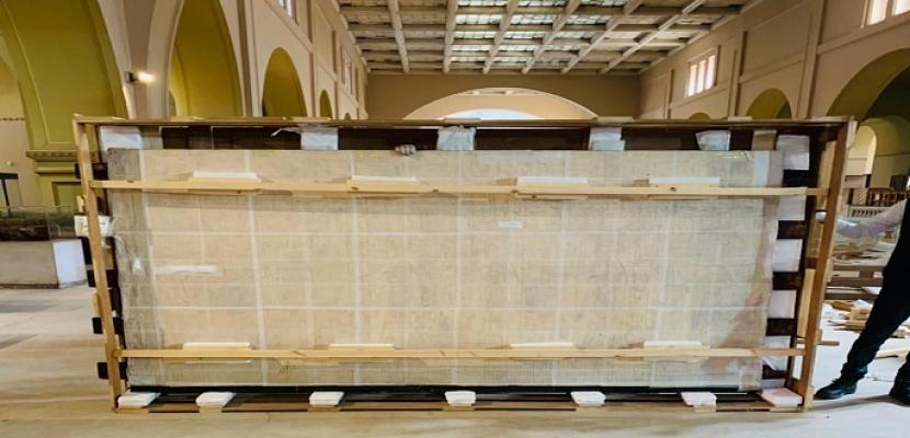 المتحف الكبير يستقبل المقصورة الثالثة للملك الذهبي توت عنخ آمون