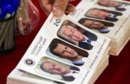 فتح مراكز التصويت في الانتخابات الرئاسية السورية للاختيار من بين ثلاثة مرشحين