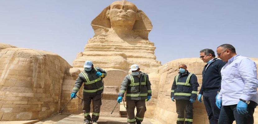 الآثار:أعمال التطهير والتعقيم تتم بصفة يومية فى كافة المتاحف والمواقع الأثرية
