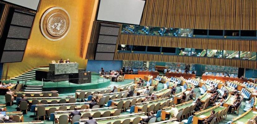 الجمعية العامة للأمم المتحدة تعقد اجتماعا طارئا اليوم لبحث التطورات في الأراضي الفلسطينية المحتلة