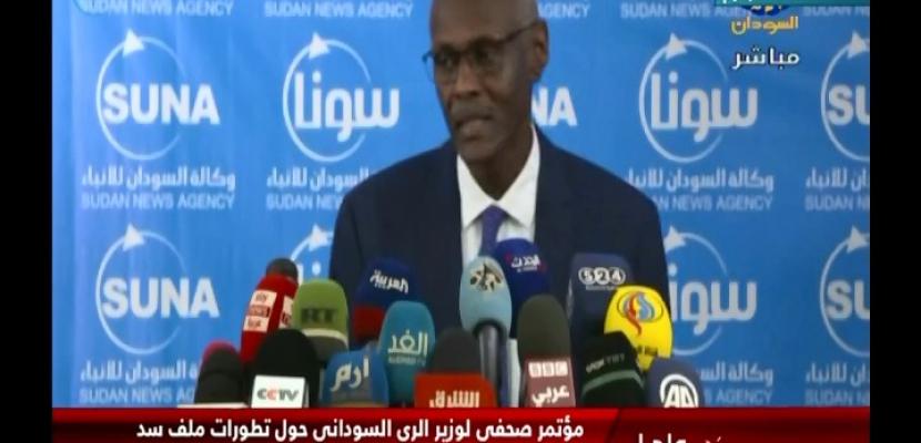 وزير الري السوداني: سنتوجه لمجلس الأمن بشأن سد النهضة الإثيوبي