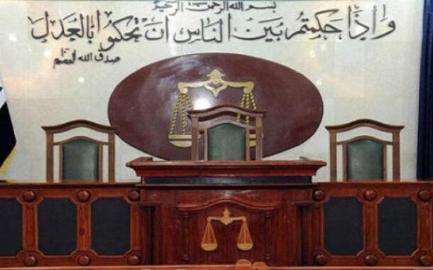 محكمة عراقية تقضي بإعدام المفتي الشرعي لتنظيم القاعدة بصلاح الدين شمال البلاد