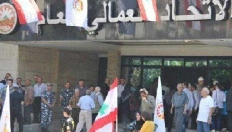 العمال وأصحاب الأعمال وقوى سياسية لبنانية يشاركون رسميًا في إضراب اليوم للمطالبة بسرعة تشكيل حكومة