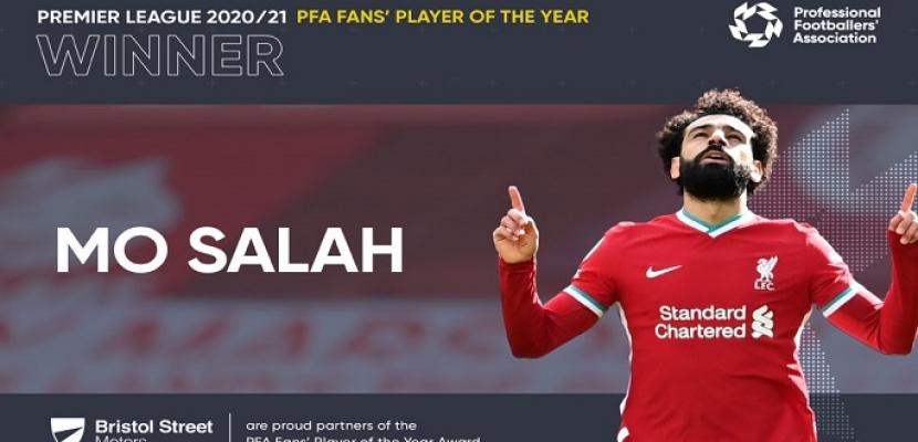 محمد صلاح يفوز بجائزة لاعب العام من رابطة المحترفين بتصويت الجماهير