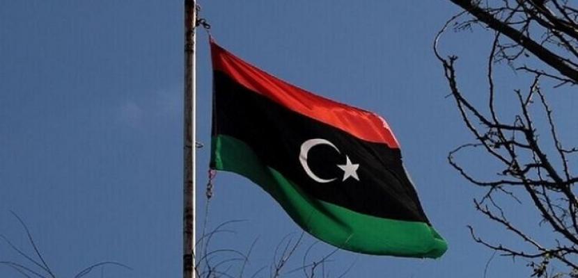 المجلس الرئاسي الليبي يعلن رسمياً انطلاق المصالحة الوطنية الشاملة