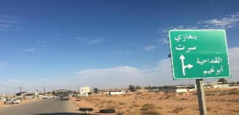 اللجنة 5+5 الليبية تعلن إعادة فتح الطريق الساحلي