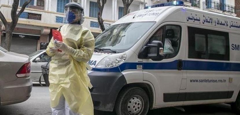 الصحة التونسية : أعداد المصابين بكورونا في تزايد مستمر والحالة الوبائية صعبة جداً
