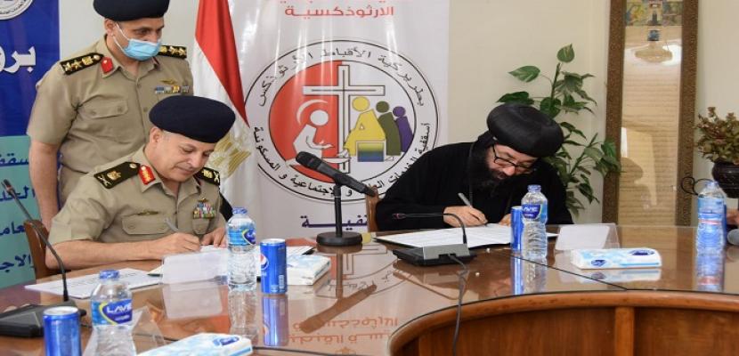 بروتوكول تعاون بين القوات المسلحة والكنيسة الأرثوذكسية لتوفير الأجهزة التعويضية لذوى القدرات الخاصة