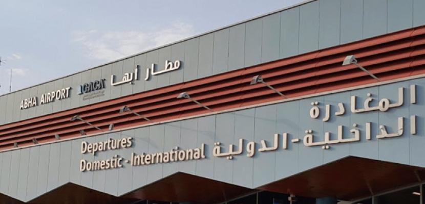 إصابة 8 في ثان هجوم بمسيّرة حوثية مفخخة على مطار أبها بالسعودية خلال 24 ساعة