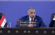 الكاظمي: لا يمكن لأي دولة أن تحكم العراق