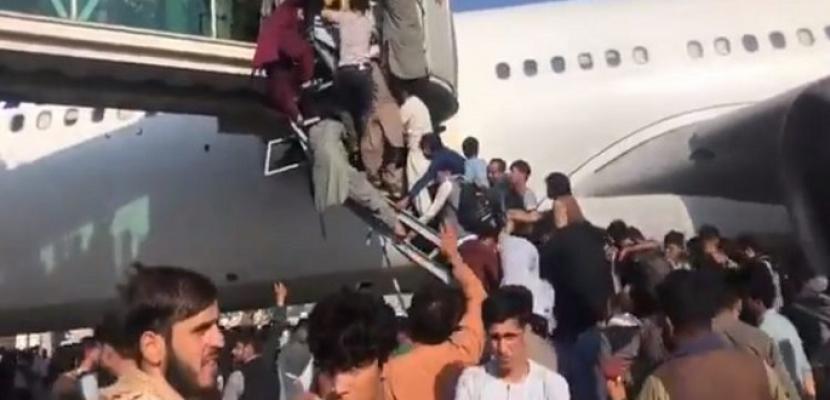 عقب سقوط قتلى جراء التدافع بمطار كابول .. وزير الخارجية الأمريكي يبحث مع نظرائه الغربيين جهود إجلاء رعاياهم من أفغانستان