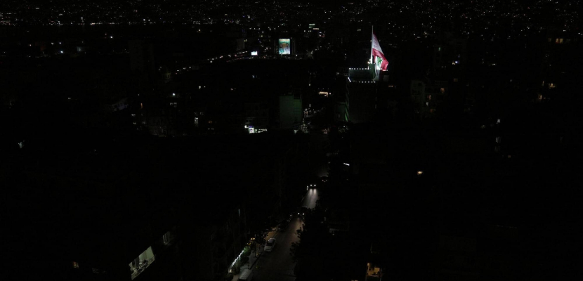 انقطاع التيار الكهربائي عن معظم لبنان بسبب أزمة الوقود