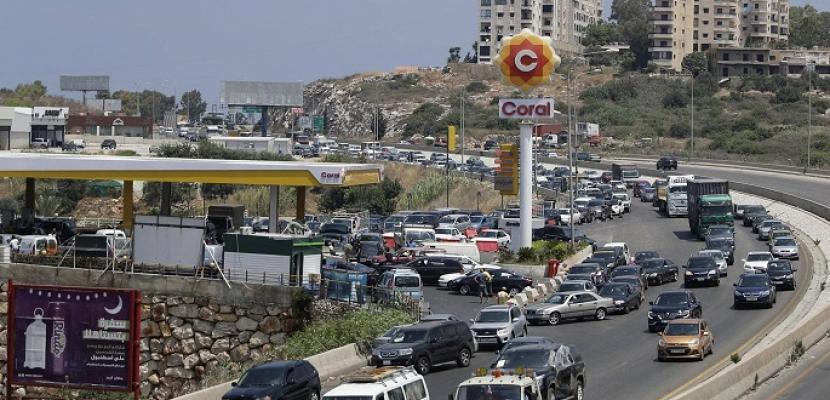 ارتفاع أسعار البنزين في لبنان بنسبة 38.5 % وسط ترقب لرفع الدعم عن المشتقات البترولية