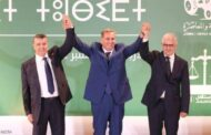 أخنوش يعلن الأحزاب التي ستشكل حكومة المغرب المقبلة