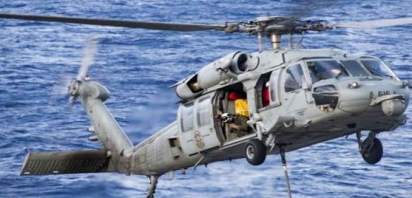تحطم مروحية تابعة للبحرية الأمريكية قبالة ساحل سان دييجو
